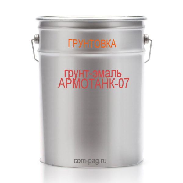 грунт-эмаль Армотанк 07