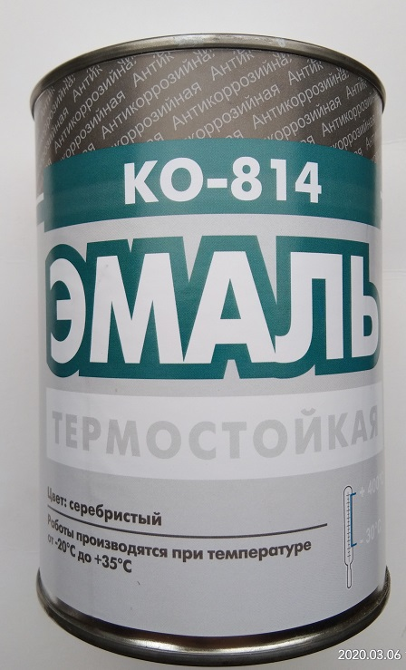 Baka-KO814