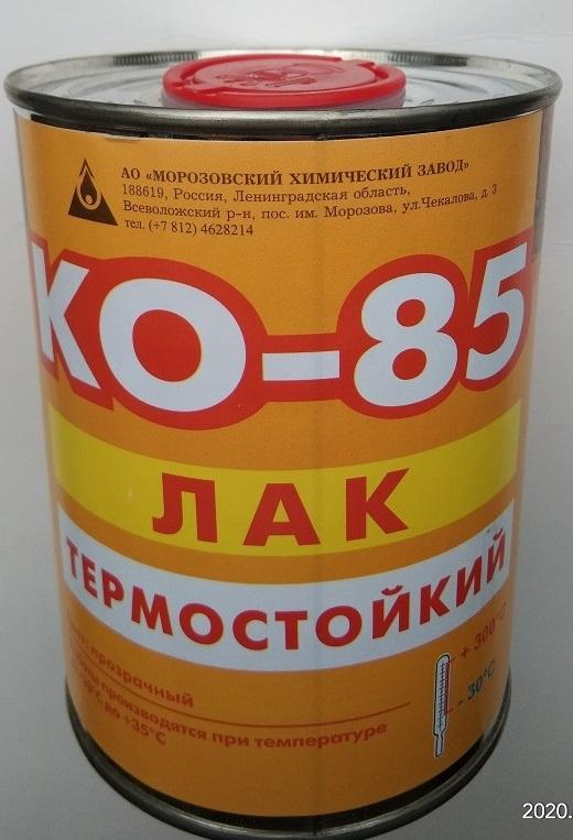 Banka-KO-85