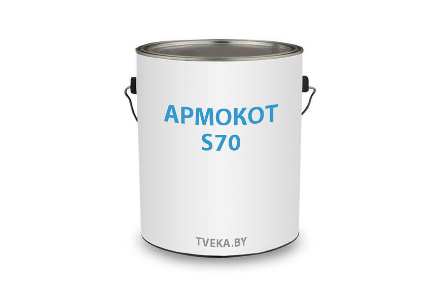 armokot-s70