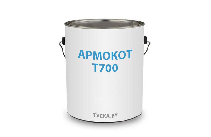 armokot-t700