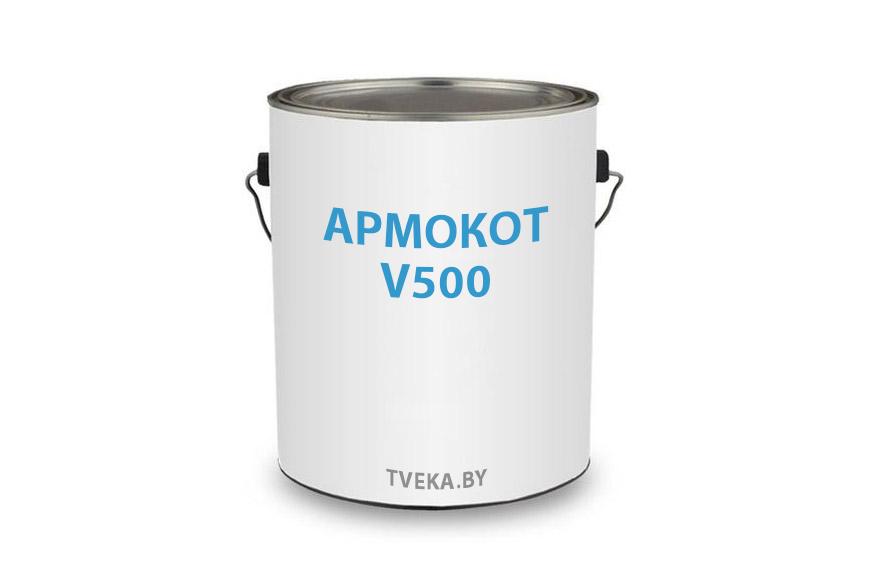 armokot-v500