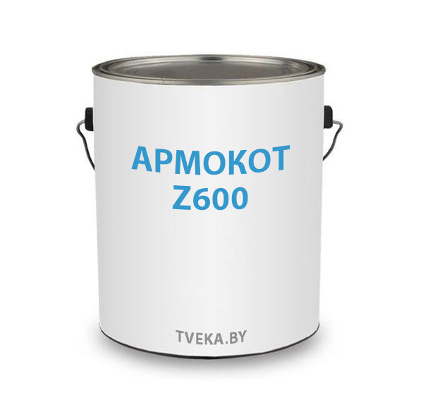 Краска Армокот Z600 хим-стойкая