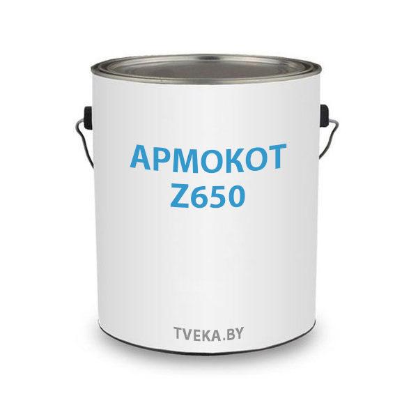 Краска Армокот Z650