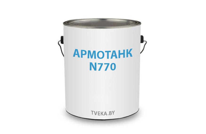 armotank-n770