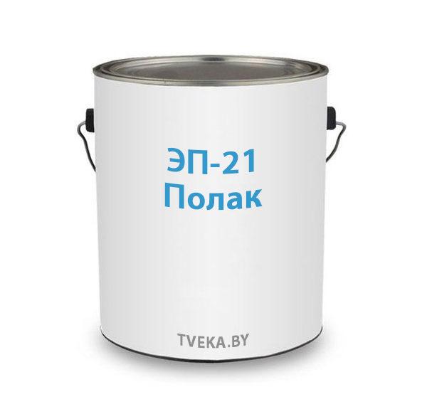 ЭП-21 Полак