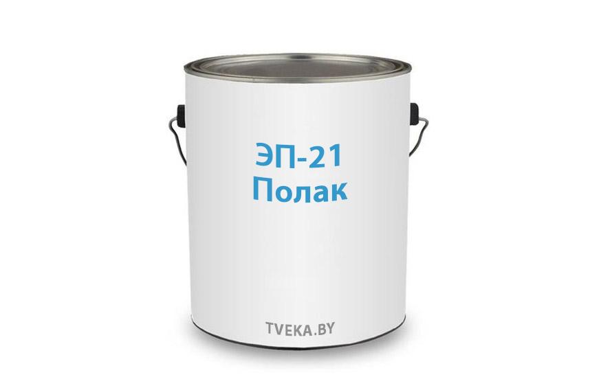 ep-21