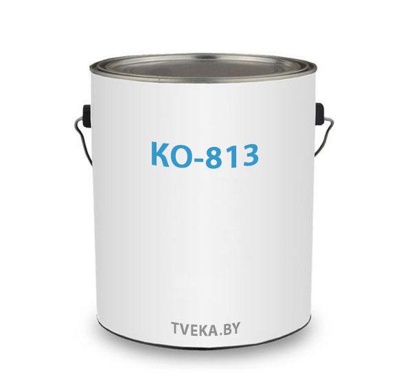 Эмаль КО-813 серебристая термостойкая ГОСТ 11066-74