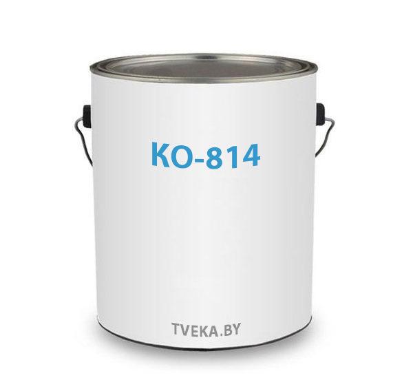 Эмаль КО-814 серебристая термостойкая