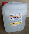 ortoksilol