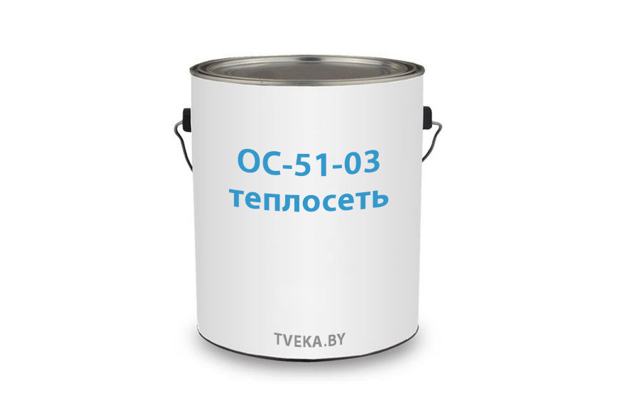 os-51-03-teplo