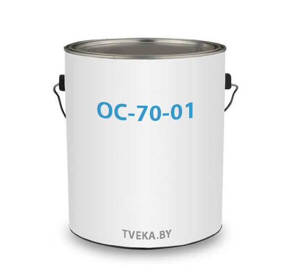 Краска ОС-70-01 хим-стойкая