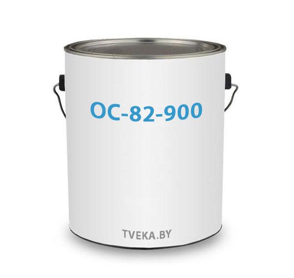 Краска ОС-82-900 термостойкая +900 С