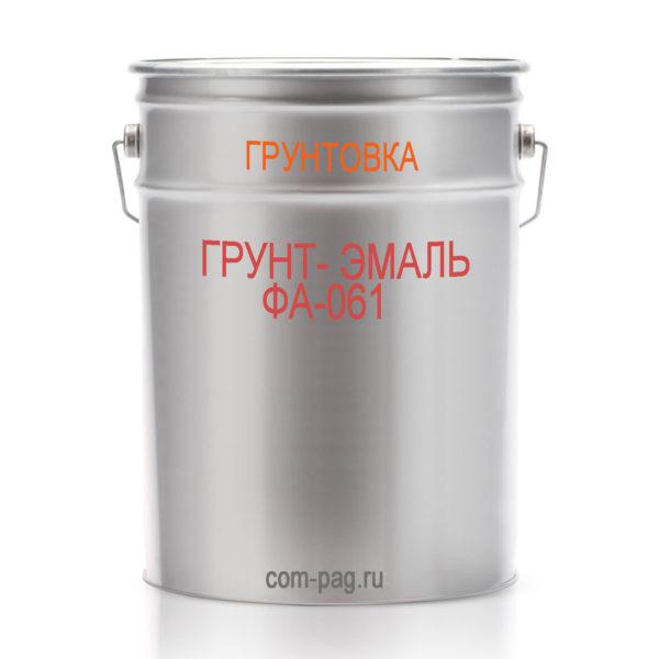 грунтовка Ф-061