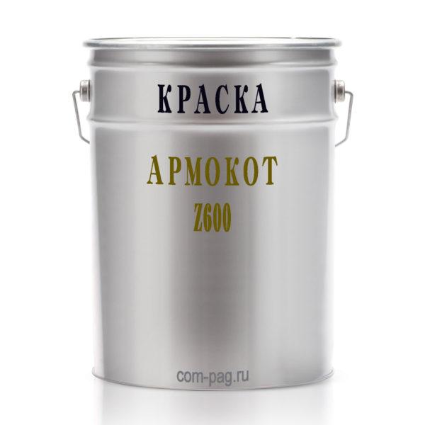 Армокот Z600