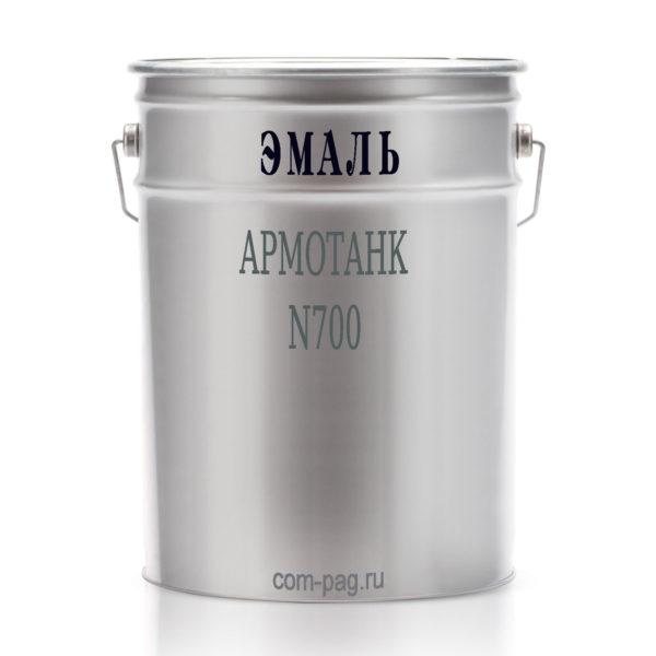 Армотанк N700
