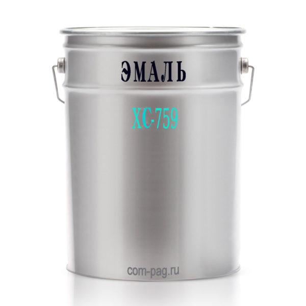 эмаль ХС-759