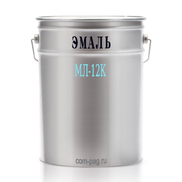 эмаль МЛ-12К