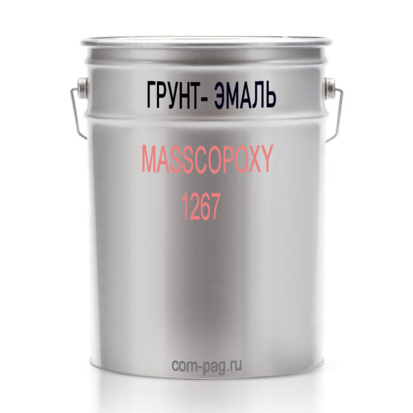 эмаль Masscopoxy 1267 аналог БЭП 5297