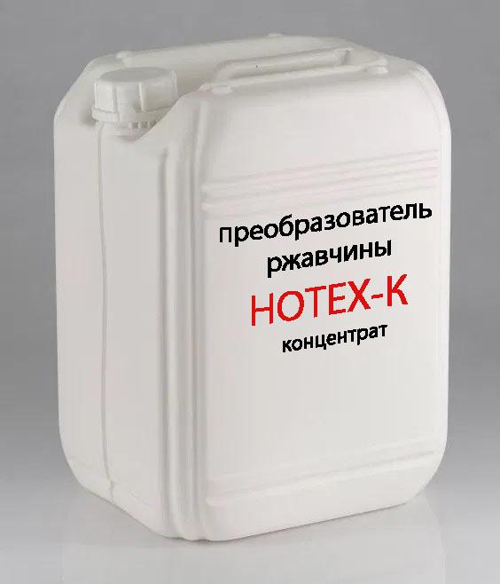 нотех