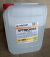 Канистра 10 л,/8 кг. Растворитель ортоксилол